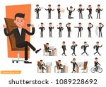 set of business people wearing... | Shutterstock .eps vector #1089228692