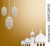 ramadan greeting card background | Shutterstock .eps vector #1089228932