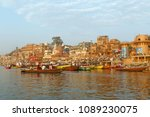 varanasi  india   march 20 ... | Shutterstock . vector #1089230075
