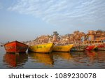 varanasi  india   march 20 ... | Shutterstock . vector #1089230078