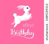 silly bunny poster with... | Shutterstock .eps vector #1089239312
