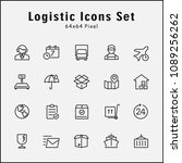 thin line icons set of logistic ...   Shutterstock .eps vector #1089256262