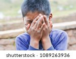 native american kid crying and... | Shutterstock . vector #1089263936
