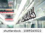 hand straps on subway. hand... | Shutterstock . vector #1089265022