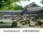 kumamoto castle during... | Shutterstock . vector #1089280562