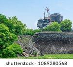 kumamoto castle during... | Shutterstock . vector #1089280568