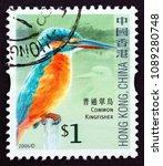 hong kong   circa 2006  a stamp ...   Shutterstock . vector #1089280748