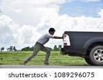 people drive the car down the... | Shutterstock . vector #1089296075
