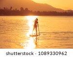 sunset on the sea  seascape ... | Shutterstock . vector #1089330962