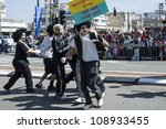 netanya  israel  march 3 ... | Shutterstock . vector #108933455