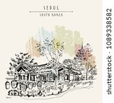 seoul  south korea  asia. old... | Shutterstock .eps vector #1089338582
