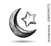 arabic crescent with a star... | Shutterstock .eps vector #1089339572