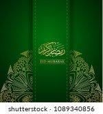 ramadan kareem islamic pray in... | Shutterstock .eps vector #1089340856