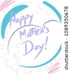 about mother's day | Shutterstock . vector #1089350678