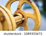 an old rusty gas control valve. | Shutterstock . vector #1089353672