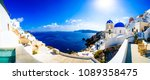 panorama of oia. blue domes ... | Shutterstock . vector #1089358475