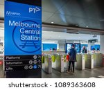 city of melbourne  vic... | Shutterstock . vector #1089363608