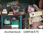 miscellaneous stuff stored in... | Shutterstock . vector #108936575