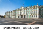 the winter palace in saint... | Shutterstock . vector #1089372305