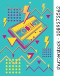 funky colorful 80s music design | Shutterstock .eps vector #1089373562