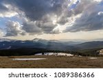 fantastic view of huge white... | Shutterstock . vector #1089386366