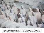 xian  china   october 8  2017 ... | Shutterstock . vector #1089386918