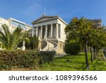 national library of greece. it... | Shutterstock . vector #1089396566