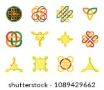 celtic ornament icon set.... | Shutterstock .eps vector #1089429662