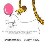 giraffe and a balloon | Shutterstock .eps vector #108944522
