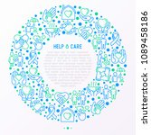 help and care concept in circle ... | Shutterstock .eps vector #1089458186