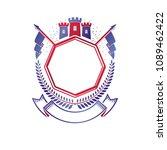 ancient citadel emblem.... | Shutterstock .eps vector #1089462422