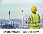 engineer explaining oil... | Shutterstock . vector #1089466895
