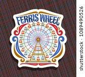 vector logo for ferris wheel ... | Shutterstock .eps vector #1089490526