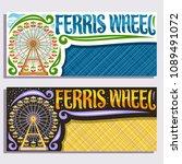 vector banners for ferris wheel ... | Shutterstock .eps vector #1089491072