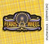 vector logo for ferris wheel ... | Shutterstock .eps vector #1089491342