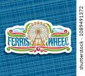 vector logo for ferris wheel ... | Shutterstock .eps vector #1089491372