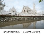 the white temple  or wat rong... | Shutterstock . vector #1089503495