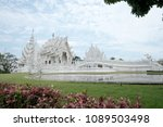 wat rong khun or white temple ... | Shutterstock . vector #1089503498