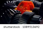 3d illustration of engine gear... | Shutterstock . vector #1089513692