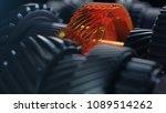 3d illustration of engine gear...   Shutterstock . vector #1089514262