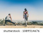 couple of  joggers doing... | Shutterstock . vector #1089514676