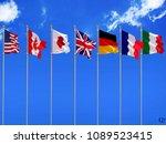 g7 flags silk waving flags of...   Shutterstock . vector #1089523415