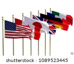g7 flags isolated  silk waving... | Shutterstock . vector #1089523445