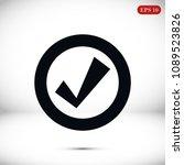 confirm icons  stock vector...   Shutterstock .eps vector #1089523826