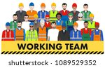group of worker  builder and... | Shutterstock .eps vector #1089529352