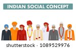 social concept. group indian... | Shutterstock .eps vector #1089529976
