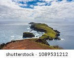 ponta de sao lourenco in... | Shutterstock . vector #1089531212