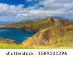 ponta de sao lourenco in...   Shutterstock . vector #1089531296