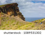 ponta de sao lourenco in...   Shutterstock . vector #1089531302