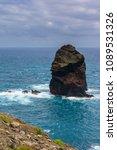 ponta de sao lourenco in...   Shutterstock . vector #1089531326
